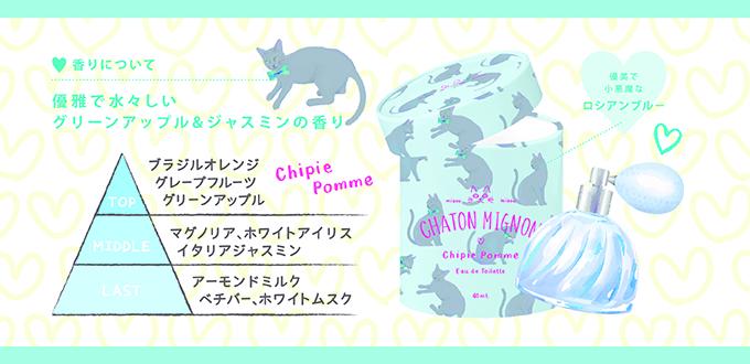 CHATON_EC_CP2.jpg
